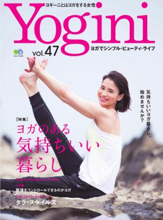 YGNI-47-m-01-dl